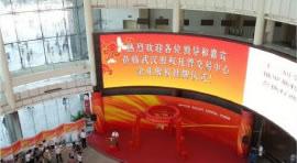 北京四板市场