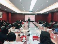 北京四板市场2017年年度报告披露工作培训会(第一期)成功举办