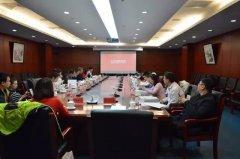 北京四板市场举办北京区域性股权市场从业人员特训班(第四期)