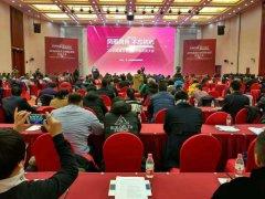 北京股权交易中心(北京四板市场)2016年12月28日召开会员大会