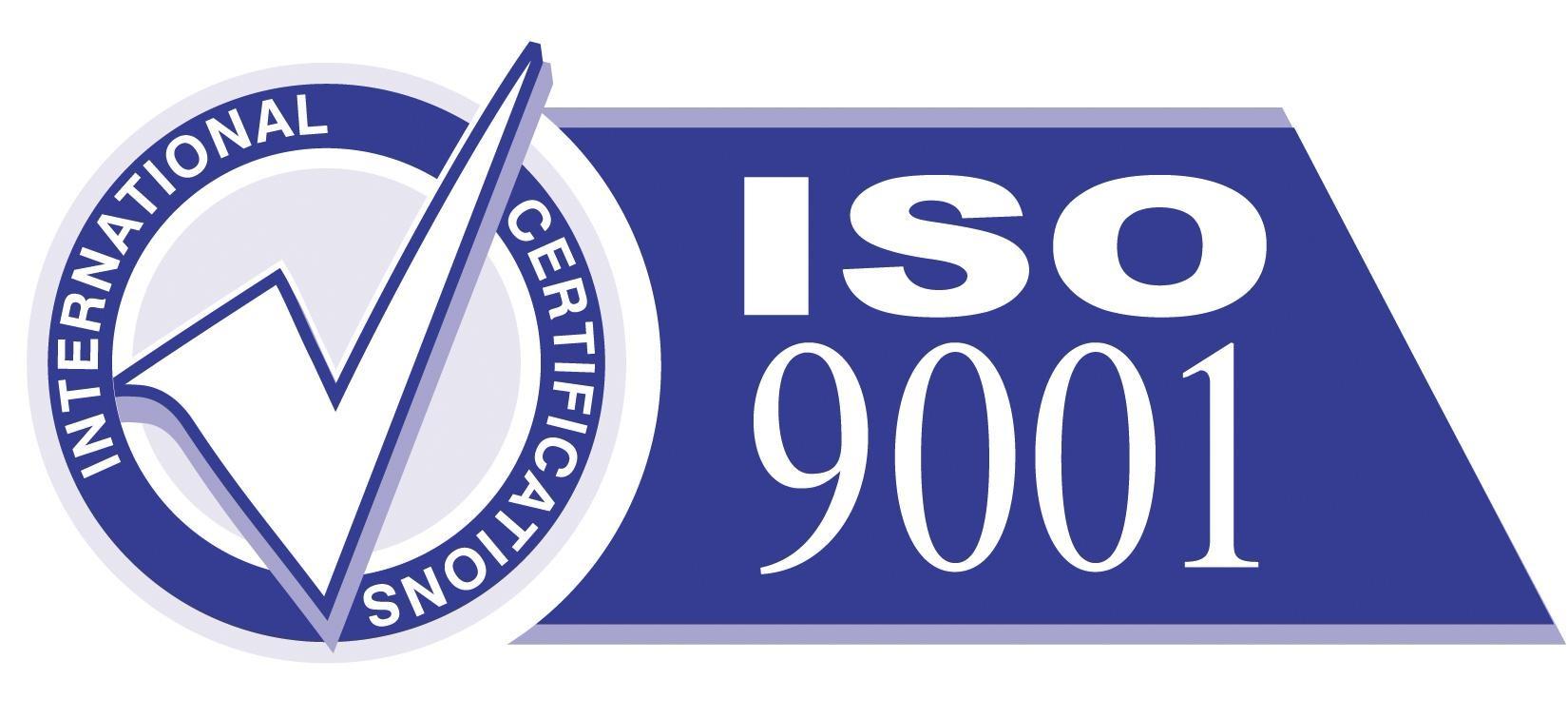 ISO9001所需准备的资料、流程及咨询步骤